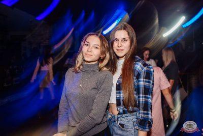 Каста, 25 октября 2018 - Ресторан «Максимилианс» Красноярск - 43