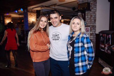 Каста, 25 октября 2018 - Ресторан «Максимилианс» Красноярск - 45