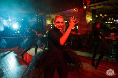 «Хэллоуин»: «От заката до рассвета», 26 октября 2018 - Ресторан «Максимилианс» Красноярск - 16