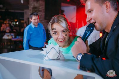 «Хэллоуин»: «От заката до рассвета», 26 октября 2018 - Ресторан «Максимилианс» Красноярск - 19