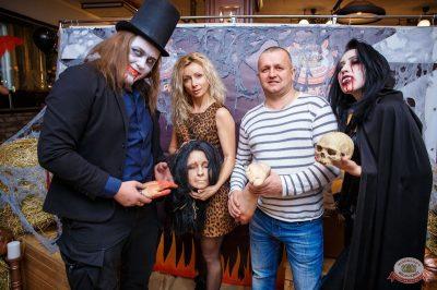 «Хэллоуин»: «От заката до рассвета», 26 октября 2018 - Ресторан «Максимилианс» Красноярск - 2