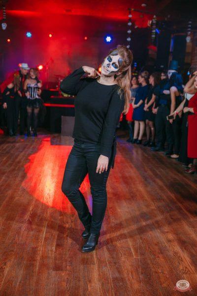 «Хэллоуин»: «От заката до рассвета», 26 октября 2018 - Ресторан «Максимилианс» Красноярск - 25
