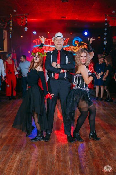 «Хэллоуин»: «От заката до рассвета», 26 октября 2018 - Ресторан «Максимилианс» Красноярск - 26