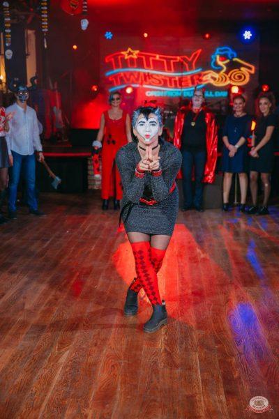 «Хэллоуин»: «От заката до рассвета», 26 октября 2018 - Ресторан «Максимилианс» Красноярск - 27