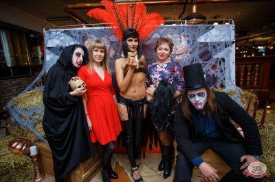 «Хэллоуин»: «От заката до рассвета», 26 октября 2018 - Ресторан «Максимилианс» Красноярск - 3