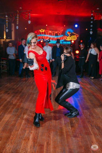 «Хэллоуин»: «От заката до рассвета», 26 октября 2018 - Ресторан «Максимилианс» Красноярск - 30