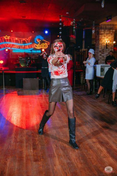 «Хэллоуин»: «От заката до рассвета», 26 октября 2018 - Ресторан «Максимилианс» Красноярск - 32