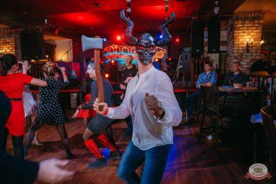 «Хэллоуин»: «От заката до рассвета», 26 октября 2018 - Ресторан «Максимилианс» Красноярск - 37
