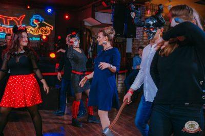 «Хэллоуин»: «От заката до рассвета», 26 октября 2018 - Ресторан «Максимилианс» Красноярск - 38
