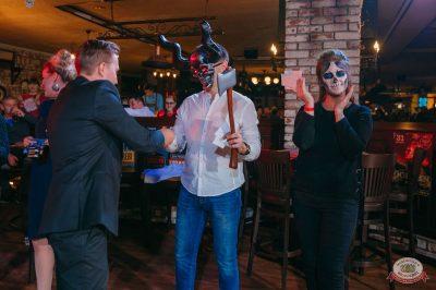 «Хэллоуин»: «От заката до рассвета», 26 октября 2018 - Ресторан «Максимилианс» Красноярск - 45