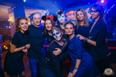 «Хэллоуин»: «От заката до рассвета», 26 октября 2018 - Ресторан «Максимилианс» Красноярск - 56