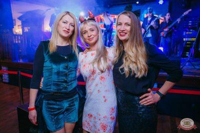 «Хэллоуин»: «От заката до рассвета», 26 октября 2018 - Ресторан «Максимилианс» Красноярск - 57