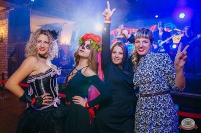 «Хэллоуин»: «От заката до рассвета», 26 октября 2018 - Ресторан «Максимилианс» Красноярск - 58