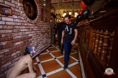 «Хэллоуин»: «Территория страха», 27 октября 2018 - Ресторан «Максимилианс» Красноярск - 0006