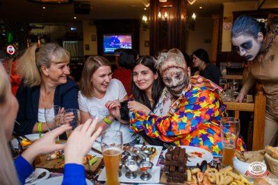 «Хэллоуин»: «Территория страха», 27 октября 2018 - Ресторан «Максимилианс» Красноярск - 0011