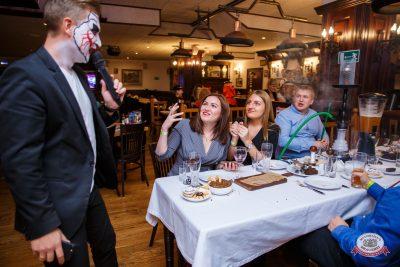 «Хэллоуин»: «Территория страха», 27 октября 2018 - Ресторан «Максимилианс» Красноярск - 0012