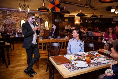 «Хэллоуин»: «Территория страха», 27 октября 2018 - Ресторан «Максимилианс» Красноярск - 0016