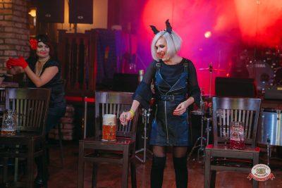 «Хэллоуин»: «Территория страха», 27 октября 2018 - Ресторан «Максимилианс» Красноярск - 0019