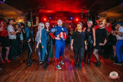 «Хэллоуин»: «Территория страха», 27 октября 2018 - Ресторан «Максимилианс» Красноярск - 0025