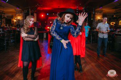 «Хэллоуин»: «Территория страха», 27 октября 2018 - Ресторан «Максимилианс» Красноярск - 0027
