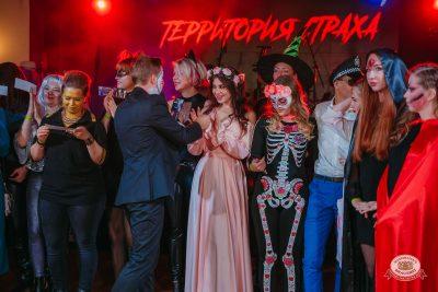 «Хэллоуин»: «Территория страха», 27 октября 2018 - Ресторан «Максимилианс» Красноярск - 0029