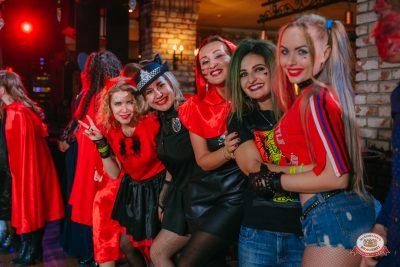 «Хэллоуин»: «Территория страха», 27 октября 2018 - Ресторан «Максимилианс» Красноярск - 0030