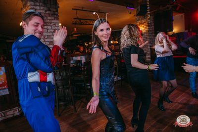 «Хэллоуин»: «Территория страха», 27 октября 2018 - Ресторан «Максимилианс» Красноярск - 0031