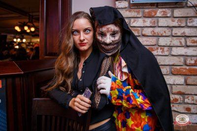 «Хэллоуин»: «Территория страха», 27 октября 2018 - Ресторан «Максимилианс» Красноярск - 0035
