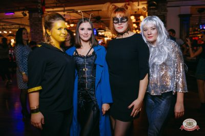 «Хэллоуин»: «Территория страха», 27 октября 2018 - Ресторан «Максимилианс» Красноярск - 0040
