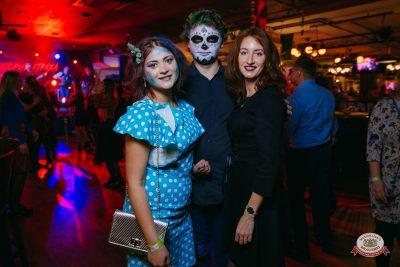 «Хэллоуин»: «Территория страха», 27 октября 2018 - Ресторан «Максимилианс» Красноярск - 0045