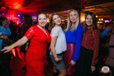 «Хэллоуин»: «Территория страха», 27 октября 2018 - Ресторан «Максимилианс» Красноярск - 0048