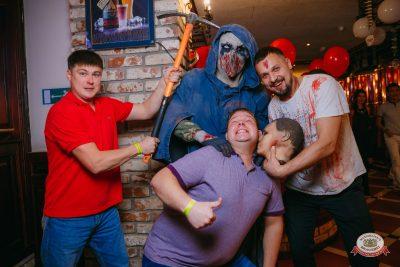 «Хэллоуин»: «Территория страха», 27 октября 2018 - Ресторан «Максимилианс» Красноярск - 0052