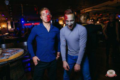 «Хэллоуин»: «Территория страха», 27 октября 2018 - Ресторан «Максимилианс» Красноярск - 0053