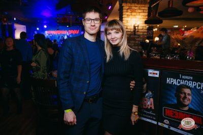 «Хэллоуин»: «Территория страха», 27 октября 2018 - Ресторан «Максимилианс» Красноярск - 0059
