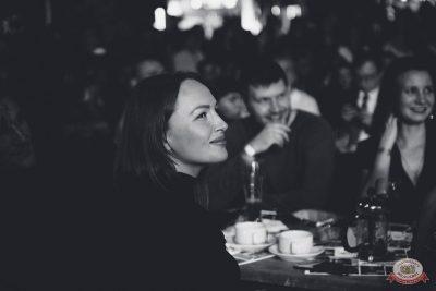 Александр Незлобин, 1 ноября 2018 - Ресторан «Максимилианс» Красноярск - 13