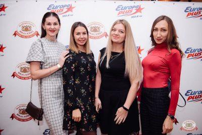 Александр Незлобин, 1 ноября 2018 - Ресторан «Максимилианс» Красноярск - 18