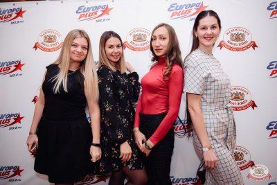 Александр Незлобин, 1 ноября 2018 - Ресторан «Максимилианс» Красноярск - 19