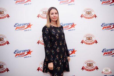 Александр Незлобин, 1 ноября 2018 - Ресторан «Максимилианс» Красноярск - 20