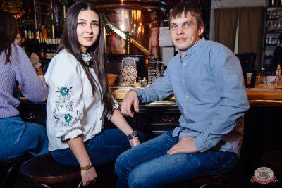Александр Незлобин, 1 ноября 2018 - Ресторан «Максимилианс» Красноярск - 30