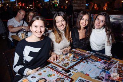 Александр Незлобин, 1 ноября 2018 - Ресторан «Максимилианс» Красноярск - 36