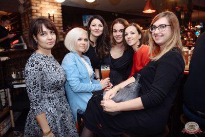 Александр Незлобин, 1 ноября 2018 - Ресторан «Максимилианс» Красноярск - 37