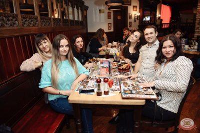 Александр Незлобин, 1 ноября 2018 - Ресторан «Максимилианс» Красноярск - 40