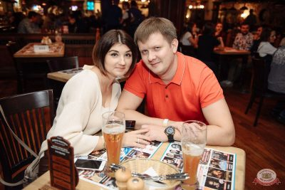 Александр Незлобин, 1 ноября 2018 - Ресторан «Максимилианс» Красноярск - 41