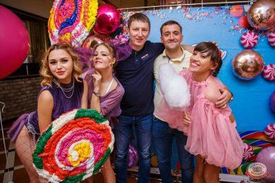 «Дыхание ночи»: сладкая вечеринка «Sweet Party», 2 ноября 2018 - Ресторан «Максимилианс» Красноярск - 1