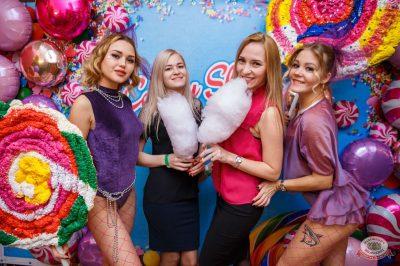 «Дыхание ночи»: сладкая вечеринка «Sweet Party», 2 ноября 2018 - Ресторан «Максимилианс» Красноярск - 10