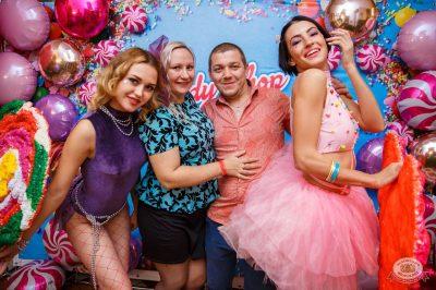 «Дыхание ночи»: сладкая вечеринка «Sweet Party», 2 ноября 2018 - Ресторан «Максимилианс» Красноярск - 11