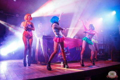 «Дыхание ночи»: сладкая вечеринка «Sweet Party», 2 ноября 2018 - Ресторан «Максимилианс» Красноярск - 12