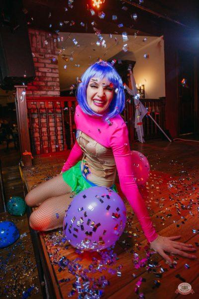 «Дыхание ночи»: сладкая вечеринка «Sweet Party», 2 ноября 2018 - Ресторан «Максимилианс» Красноярск - 13