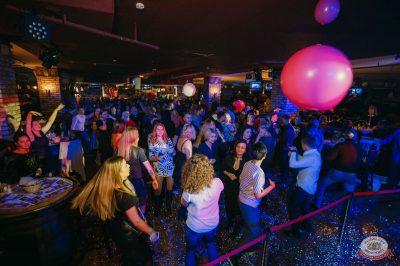 «Дыхание ночи»: сладкая вечеринка «Sweet Party», 2 ноября 2018 - Ресторан «Максимилианс» Красноярск - 15