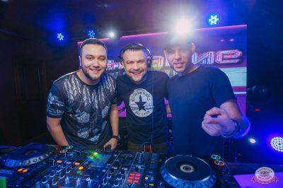 «Дыхание ночи»: сладкая вечеринка «Sweet Party», 2 ноября 2018 - Ресторан «Максимилианс» Красноярск - 16